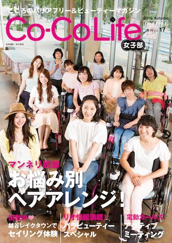 f:id:naoko-moriyama:20160915023629j:plain
