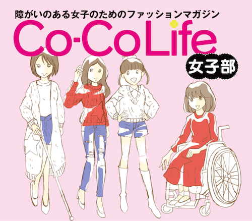 f:id:naoko-moriyama:20160915024050j:plain