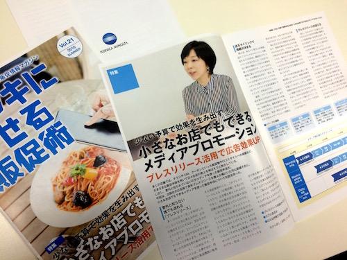 f:id:naoko-moriyama:20160924024349j:plain