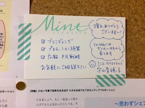 f:id:naoko-moriyama:20160924024354j:plain