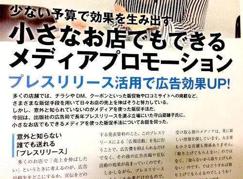 f:id:naoko-moriyama:20160924033044j:plain