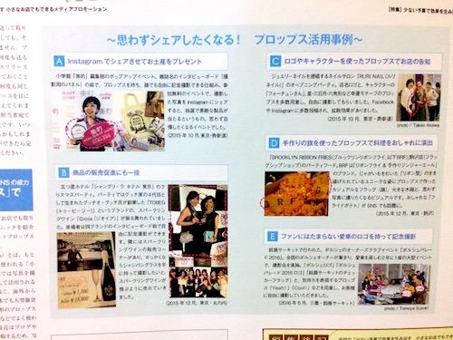 f:id:naoko-moriyama:20160924033209j:plain