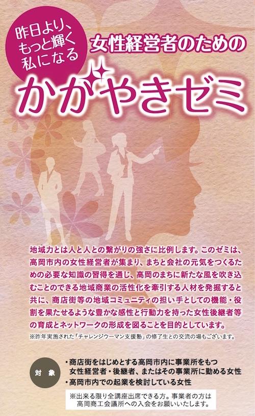 f:id:naoko-moriyama:20160930012650j:plain