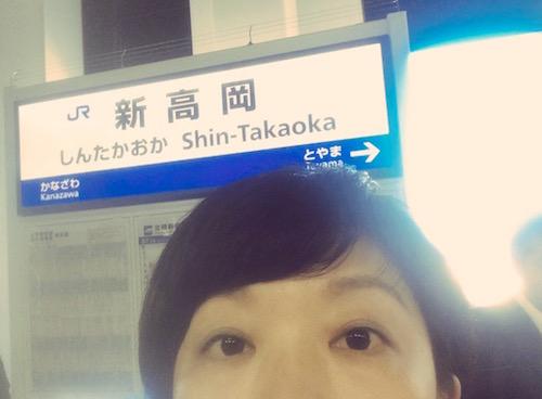 f:id:naoko-moriyama:20160930014340j:plain