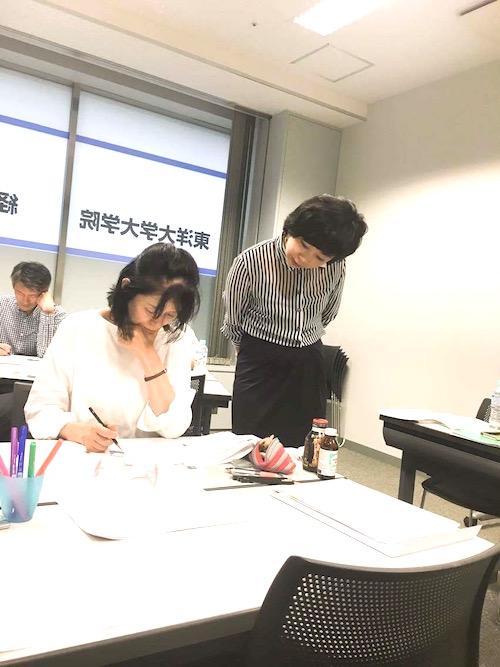 f:id:naoko-moriyama:20161004014940j:plain