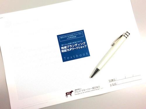 f:id:naoko-moriyama:20161004015001j:plain