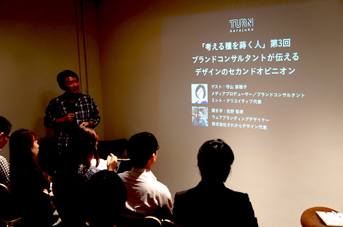 f:id:naoko-moriyama:20161019125118j:plain