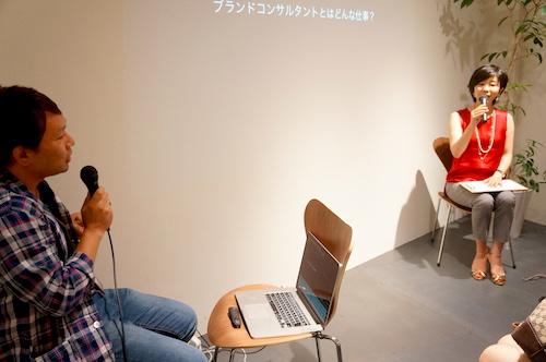 f:id:naoko-moriyama:20161019125123j:plain