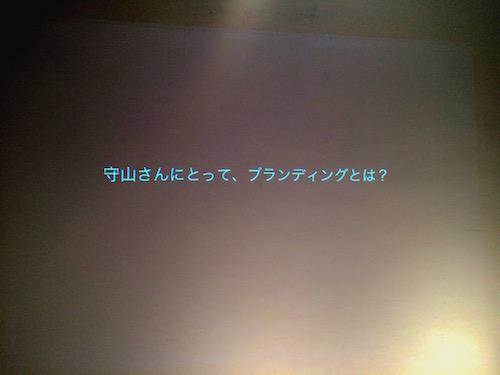 f:id:naoko-moriyama:20161019125135j:plain