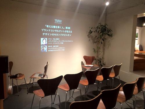 f:id:naoko-moriyama:20161019125148j:plain