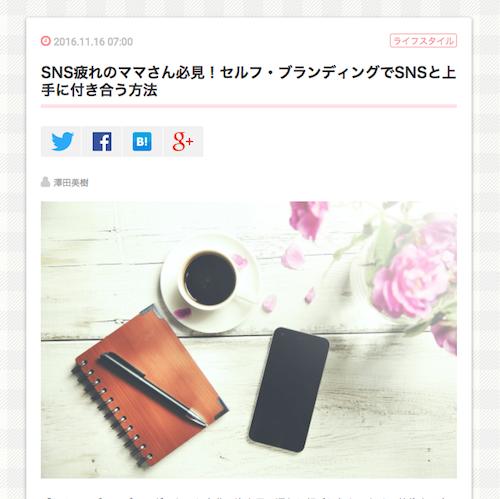 f:id:naoko-moriyama:20161123022008p:plain