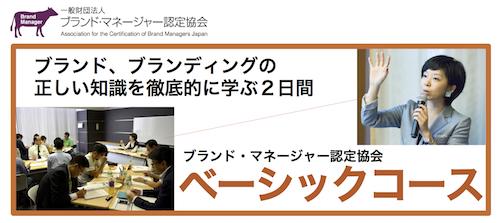 f:id:naoko-moriyama:20161221233241p:plain