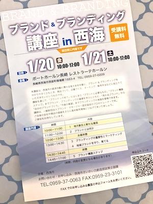 f:id:naoko-moriyama:20170120005622j:plain