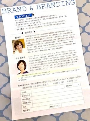 f:id:naoko-moriyama:20170120011126j:plain