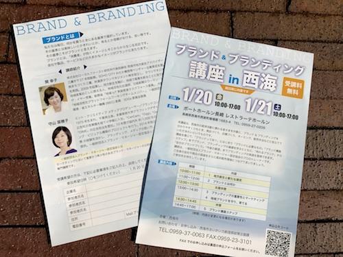 f:id:naoko-moriyama:20170203232014j:plain