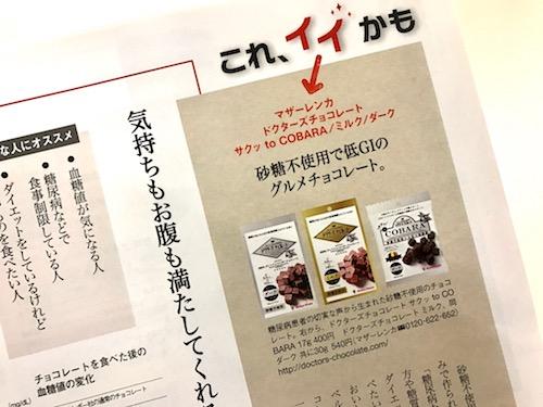 f:id:naoko-moriyama:20170306181629j:plain