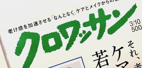 f:id:naoko-moriyama:20170306181633j:plain