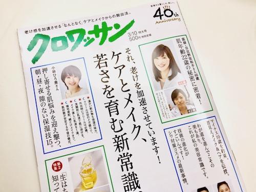 f:id:naoko-moriyama:20170306181636j:plain