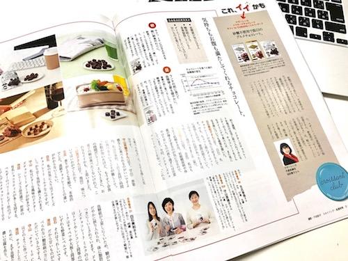 f:id:naoko-moriyama:20170306181639j:plain