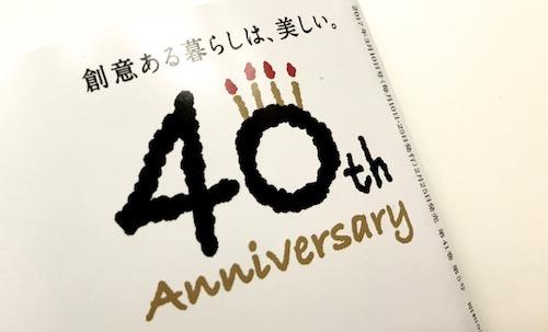 f:id:naoko-moriyama:20170306181643j:plain