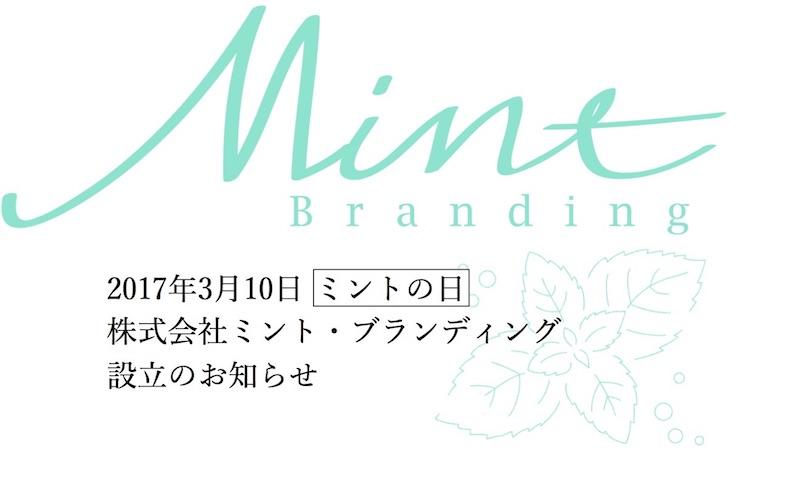 f:id:naoko-moriyama:20170310201919j:plain