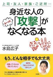 f:id:naoko-moriyama:20170329161153j:plain