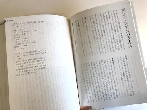 f:id:naoko-moriyama:20170329171710j:plain