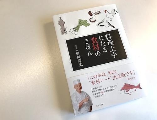 f:id:naoko-moriyama:20170329171714j:plain