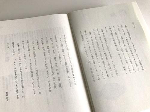f:id:naoko-moriyama:20170329171725j:plain