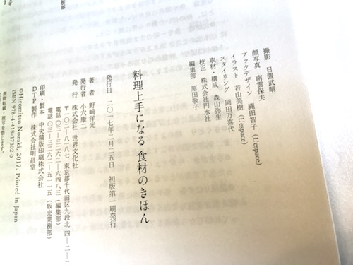 f:id:naoko-moriyama:20170329171731j:plain