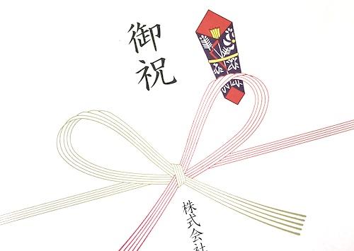 f:id:naoko-moriyama:20170331005602j:plain