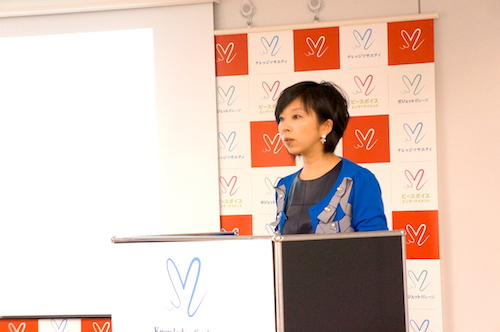 f:id:naoko-moriyama:20170417012617j:plain