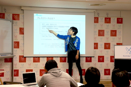 f:id:naoko-moriyama:20170417013015j:plain