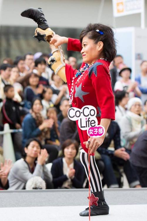 f:id:naoko-moriyama:20170528181807j:plain