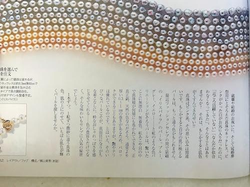f:id:naoko-moriyama:20171205142130j:plain
