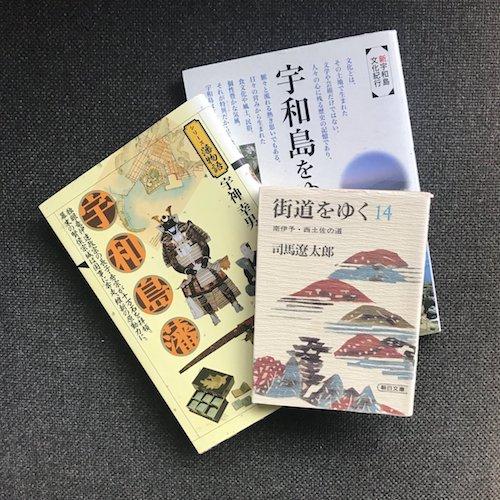 f:id:naoko-moriyama:20171205142338j:plain