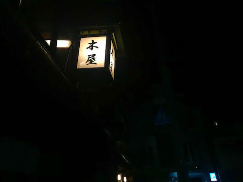 f:id:naoko-moriyama:20171205171136j:plain