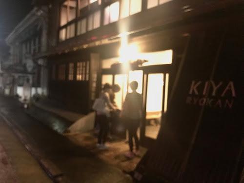 f:id:naoko-moriyama:20171205171142j:plain
