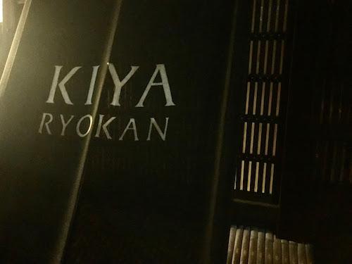 f:id:naoko-moriyama:20171205171145j:plain