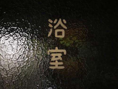 f:id:naoko-moriyama:20171205171639j:plain