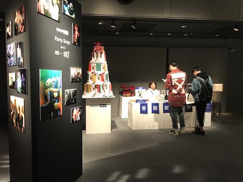 f:id:naoko-moriyama:20171220014347j:plain