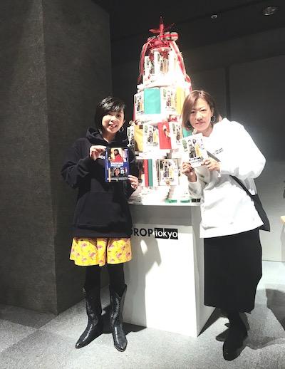 f:id:naoko-moriyama:20171220014401j:plain