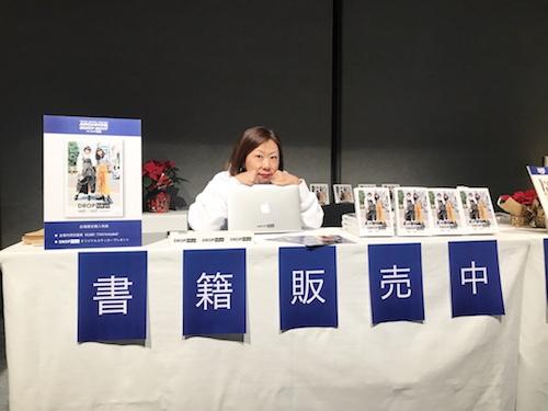 f:id:naoko-moriyama:20171220014409j:plain