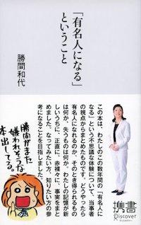 f:id:naoko-moriyama:20180119164830j:plain