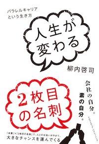 f:id:naoko-moriyama:20180119165010j:plain