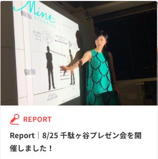 f:id:naoko-moriyama:20180130131610p:plain