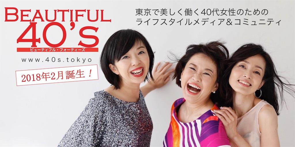 f:id:naoko-moriyama:20180204020647j:image