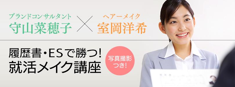 f:id:naoko-moriyama:20180205202129j:plain