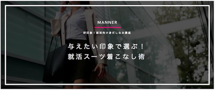 f:id:naoko-moriyama:20180205202834p:plain