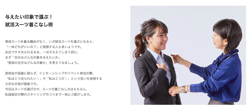 f:id:naoko-moriyama:20180205202844p:plain